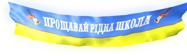 http://girchychnazosh.at.ua/novyny/fad0ed218233.jpg